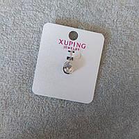 Кулон Xuping с белым камнем 8х12мм Родий
