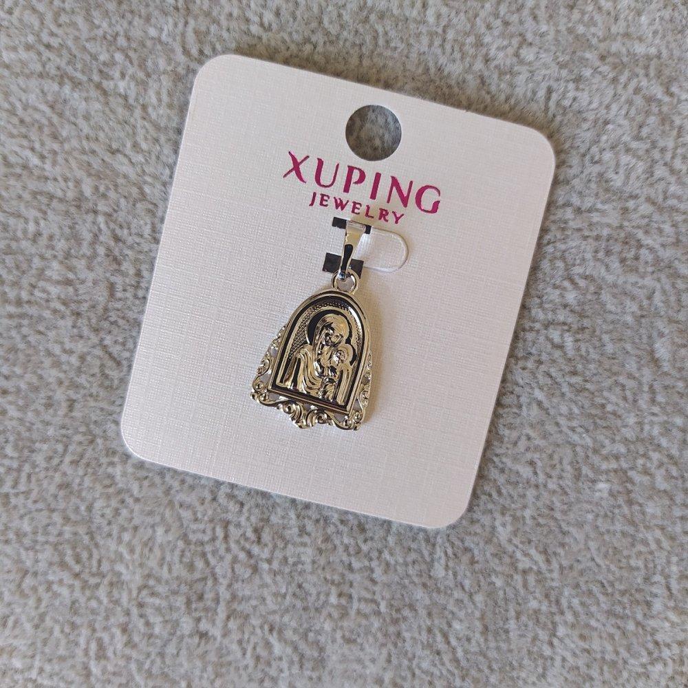 Кулон Xuping Икона 15х21мм Родий