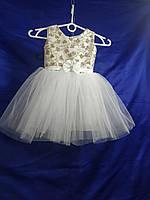 """Плаття нарядне фатиновое з вишивкою на дівчинку 2-3 роки (2цв) """"DIANA"""" купити недорого від прямого постачальника"""
