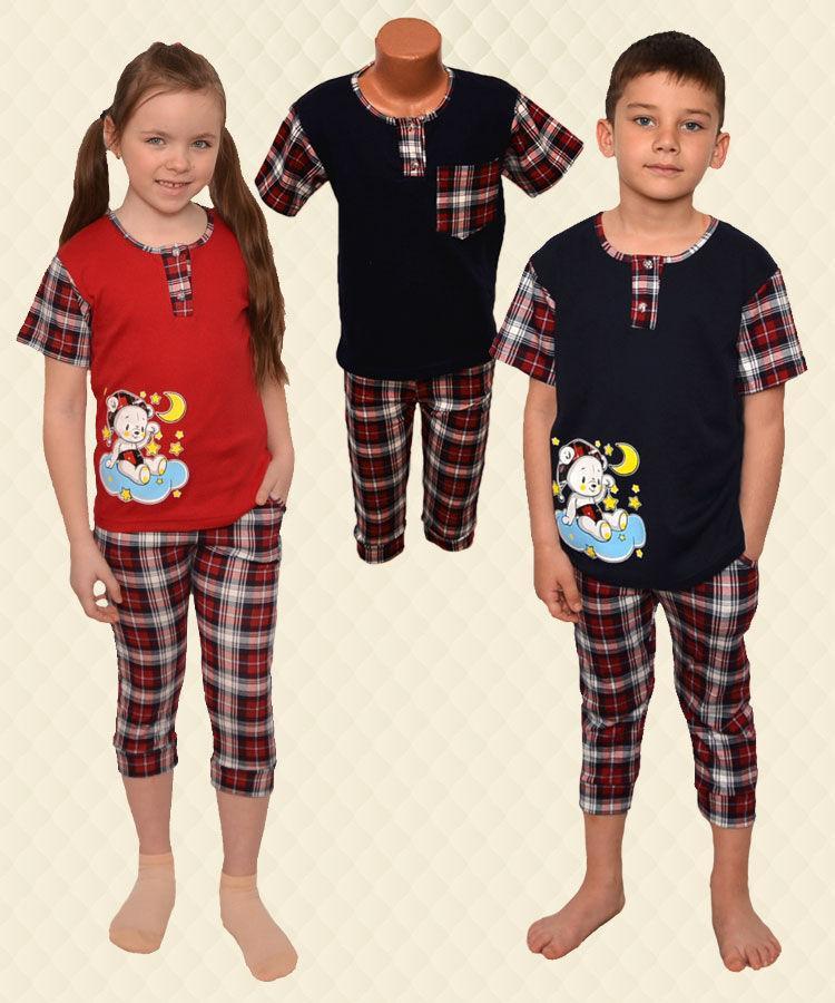 Комплект детский футболка бриджи интерлок