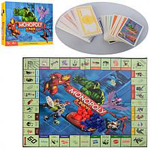 Детская настольная игра Монополия экономическая развивающая интеллектуальная M 3802 Моnороlу Junior для