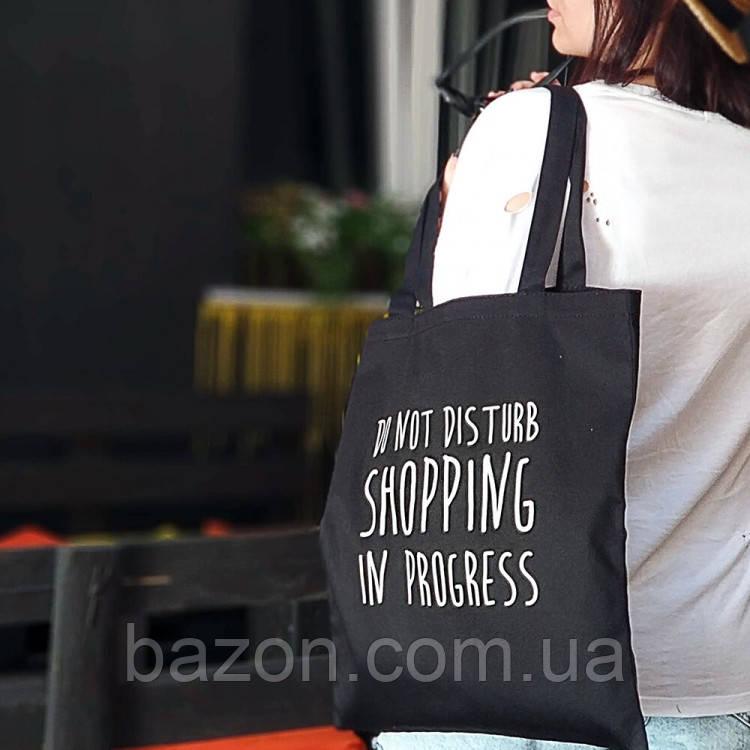 Эко сумка Shopping