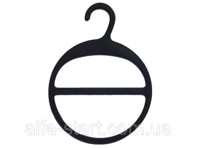 Чёрная вешалка пластмассовая Круг для галстуков и лёгких шарфов