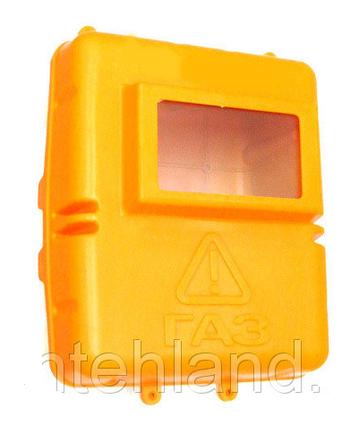 Ящик для газового лічильника пластиковий помаранчевий