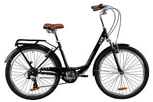 """Велосипед 26"""" Dorozhnik LUX AM 2020 (черный)"""