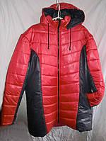 Женская куртка оптом Зима Батал. Bm 972