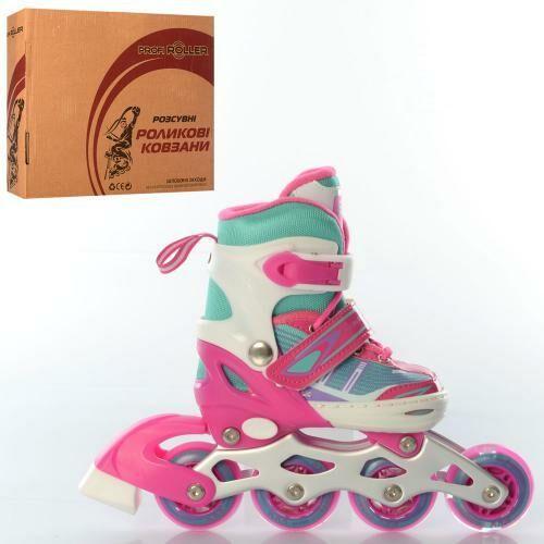 Роликовые коньки для ребенка с надежной фиксацией ноги и алюминиевой рамой A 4139-XS-P (размер 27-30) розовые
