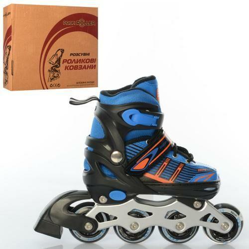 Раздвижные роликовые коньки (ролики) A 4139-S-BL со светящимися передними колесами, размер 31-34, синие