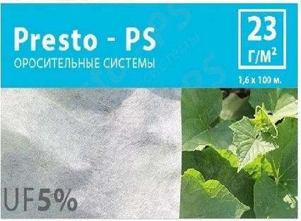 Агроволокно Спанбонд 23гр/м 1.6 Ширина 100м