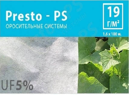 Агроволокно Спанбонд 19гр/м 3.2 Ширина 100м