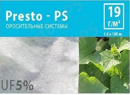 Агроволокно Спанбонд 19гр/м 1.6 Ширина 100м