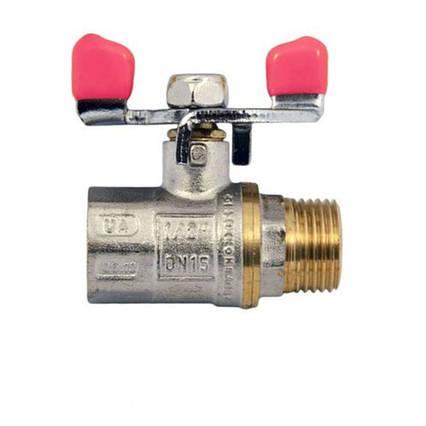 Кран Кульовий 1/2 Water Pro DN 15 PN 20 ГШБ