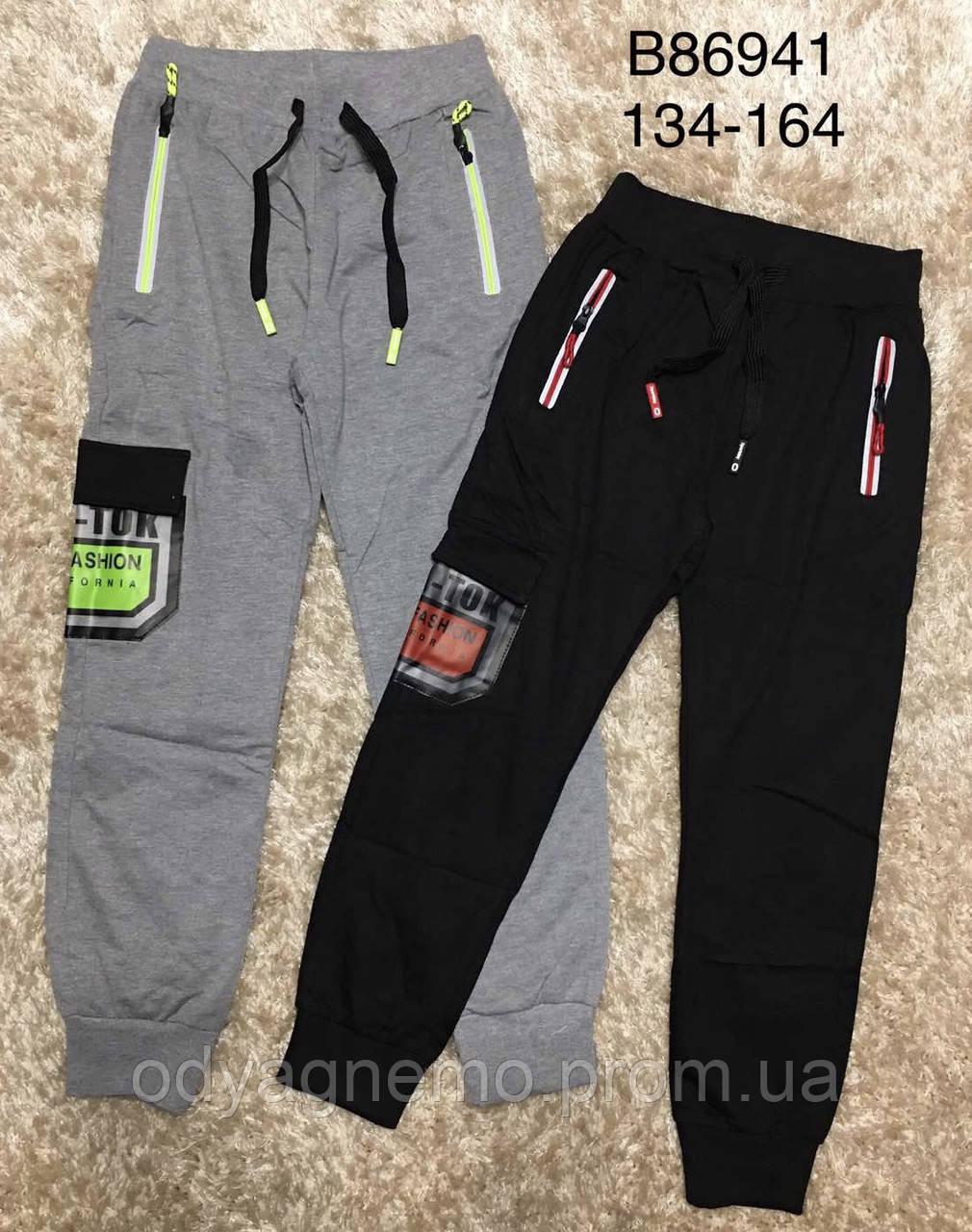 Спортивные брюки для мальчиков Grace, 134-164 рр. Артикул: B86941