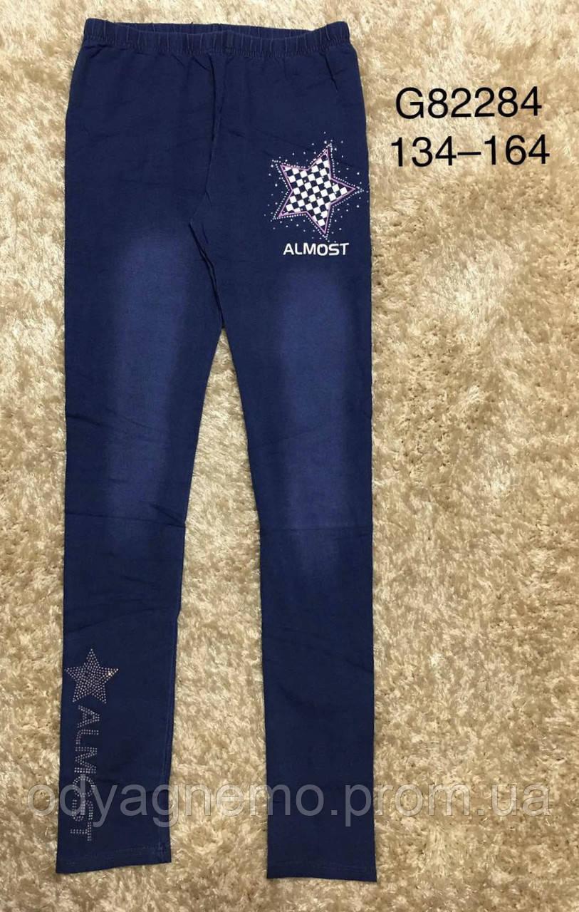 Лосины с имитацией джинсы для девочек Grace, 134-164 рр. Артикул: G82284
