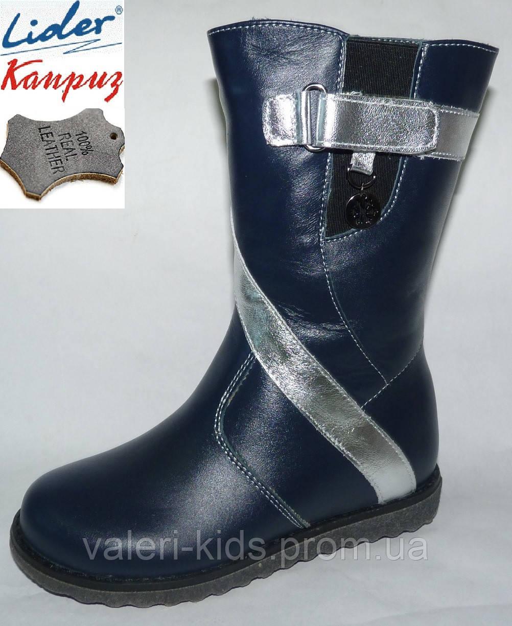 Детские кожаные зимние сапоги Каприз. 27р  продажа d46795551c6a9