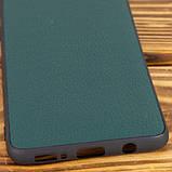 Кожаная накладка Epic Vivi series для Samsung Galaxy A51, фото 5