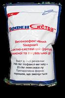 Защитный препарат для растений фунгицид «Тиофен-Экстра»