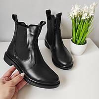 Челси ботинки женские черные натуральная кожа