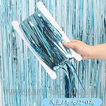 Шторка занавес из фольги для фотозоны голубая  2 м х 1 м