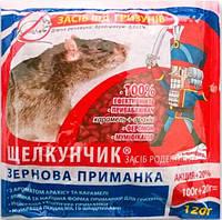 Щелкунчик  зерно для мышей и крыс, 120г