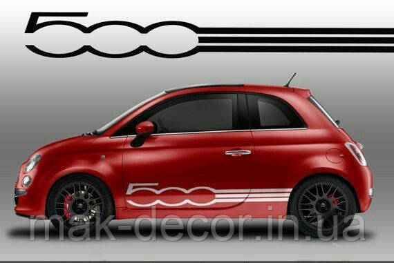 "Наклейки на авто - Тюнинг полосы ""Fiat 500"" 20х130 см х 2 шт"