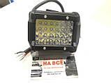 Фара LED прямоугольная 72W (24 диодов) 98мм    LED-C4-72, фото 2