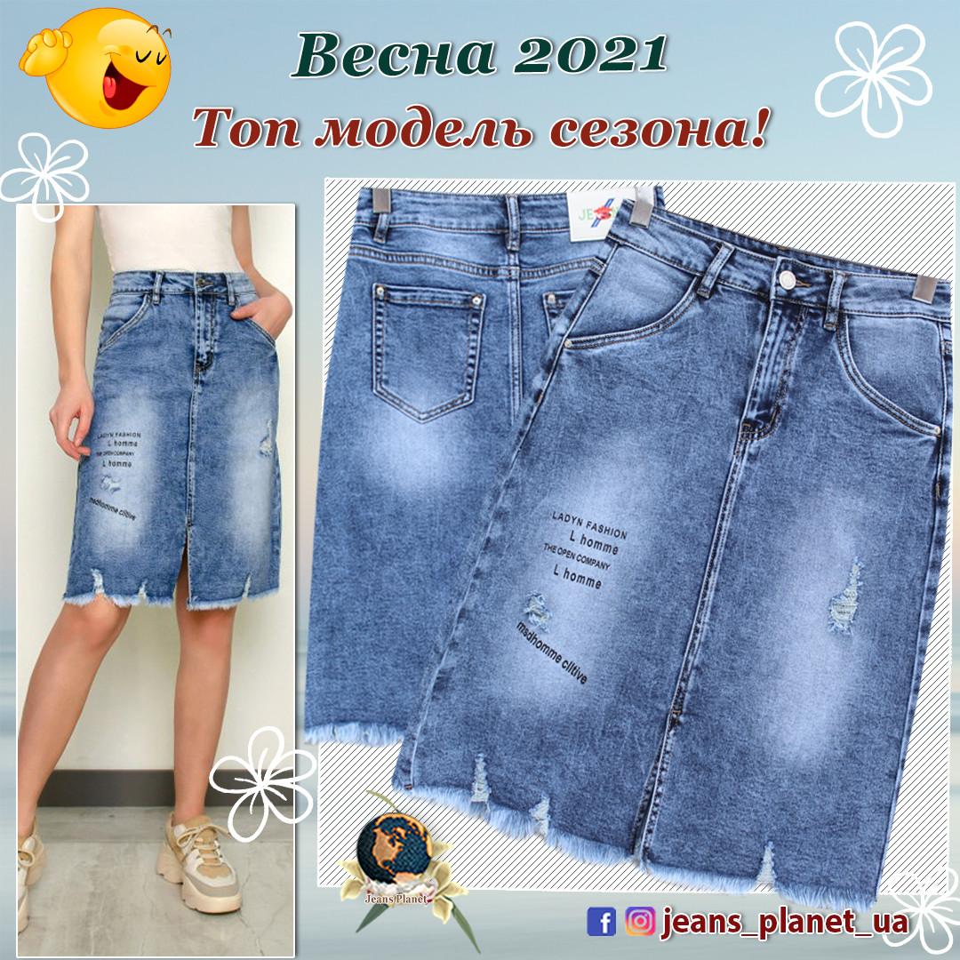 Модна джинсова спідниця класичної довжини Lady N