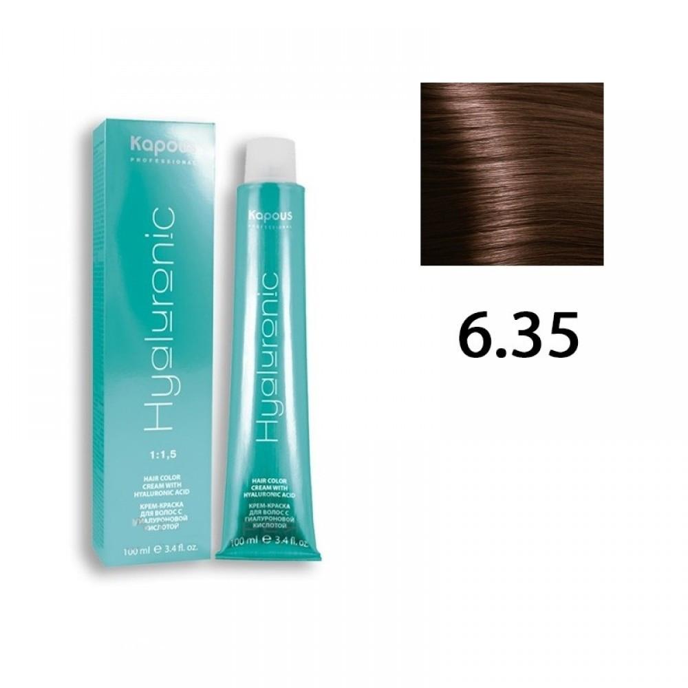 Крем-Краска Для Волос KAPOUS Hyaluronic Acid 6.35 Темный Блондин Каштановый, 100 Мл
