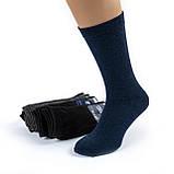 Мужские носки из овечьей шерсти, фото 2