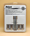 McGard 25257SU Гайки секретки М12х1,5 ключ 17 конус для узких отверстий в дисках, фото 5