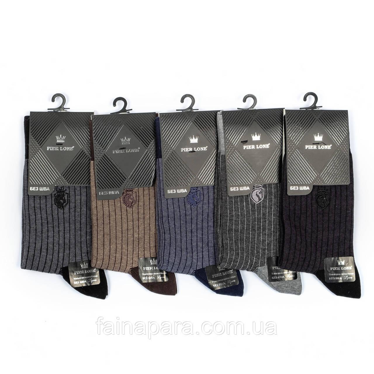 Бесшовные мужские демисезонные носки Pier Lone Турция