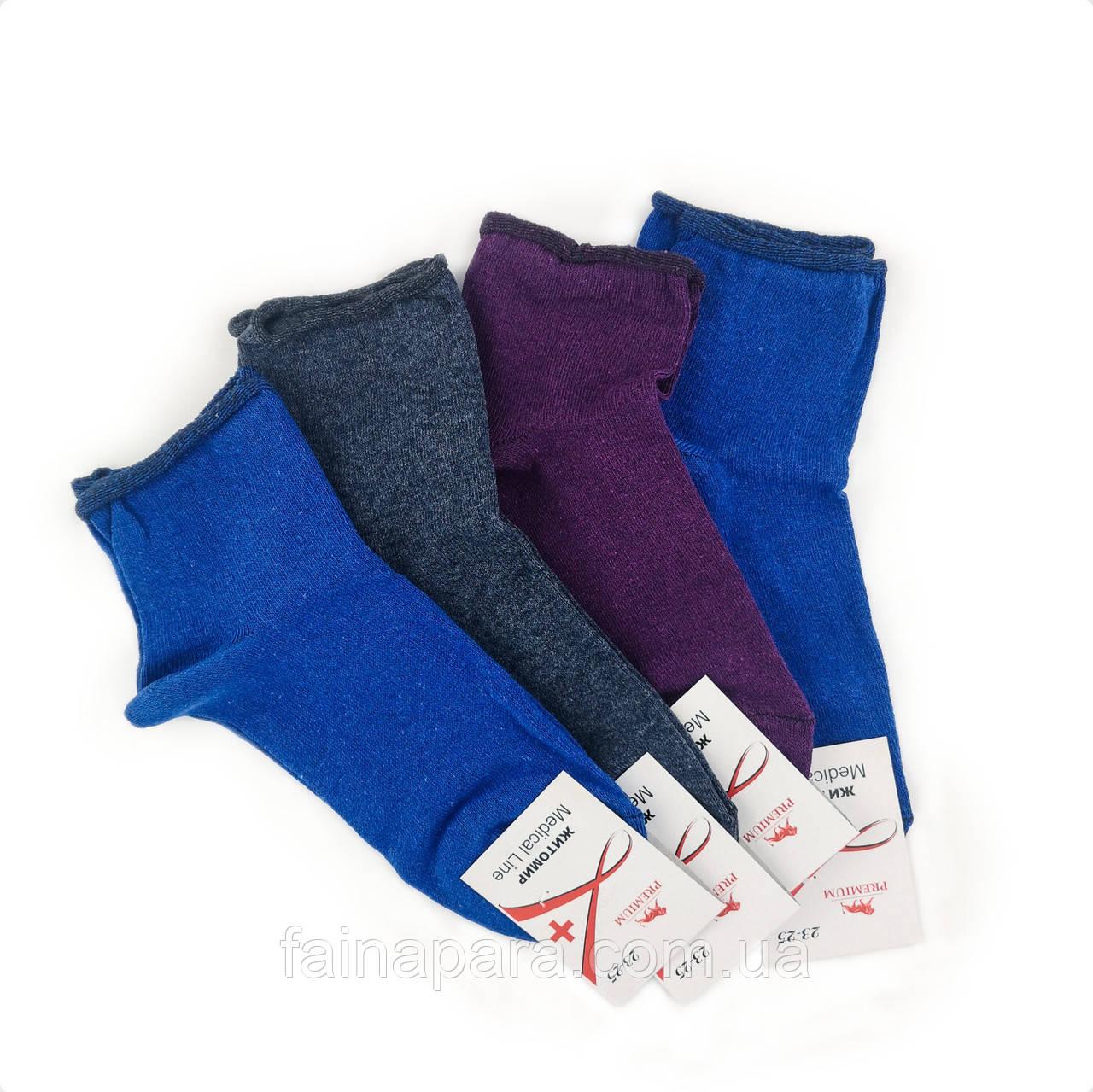 Носки женские однотонные без резинки Житомир