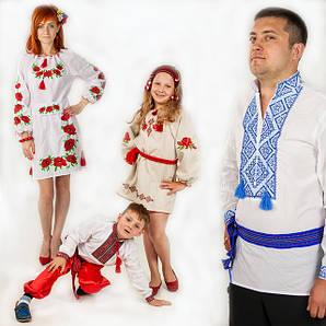 Вышиванки Козачок-ТМ