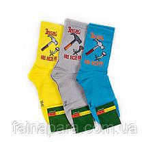 Яркие мужские носки с прикольными надписями