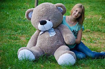 Плюшевий Ведмедик Бойд 160 см Капучіно
