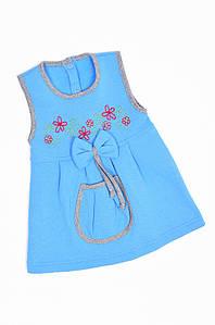 Сарафан на флисе детский девочка голубой БОМА 127662P