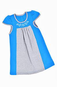 Сарафан на флисе детский девочка голубой с серым БОМА 127636P
