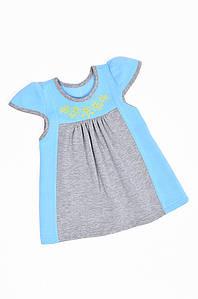 Сарафан на флисе детский девочка голубой с серым БОМА 127648P