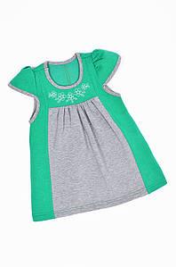 Сарафан на флисе детский девочка зеленый с серым БОМА 127644P
