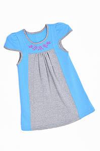 Сарафан на флисе детский девочка светло-голубой с серым БОМА 127643P