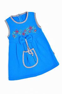 Сарафан на флисе детский девочка синий БОМА 127665P