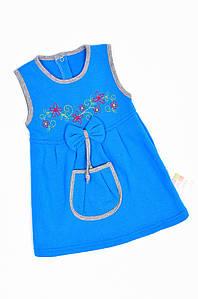 Сарафан на флисе детский девочка синий размер 92 БОМА 127659P