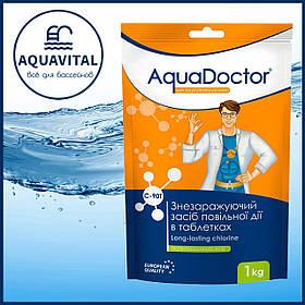 AquaDoctor C-90T | Медленный хлор в таблетках по 200 гр (1 кг)