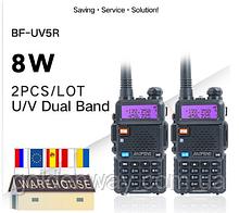 Комплект раций Baofeng UV-5R Security 2шт, Мощность 8 Ватт, Батарея 1800 мАч