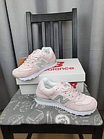 Женские кроссовки на весну Нью Беланс 574 Пинк замша. New Balance 574 Pink розовые кроссы с блестками на лого.
