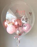 Воздушный шар Bubbles с шариками и индивидуальной надписью 45 см
