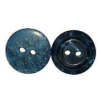 Гудзики для одягу пластмасові 16 мм