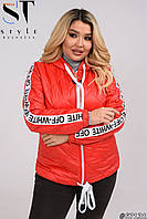Женская осенняя куртка красная