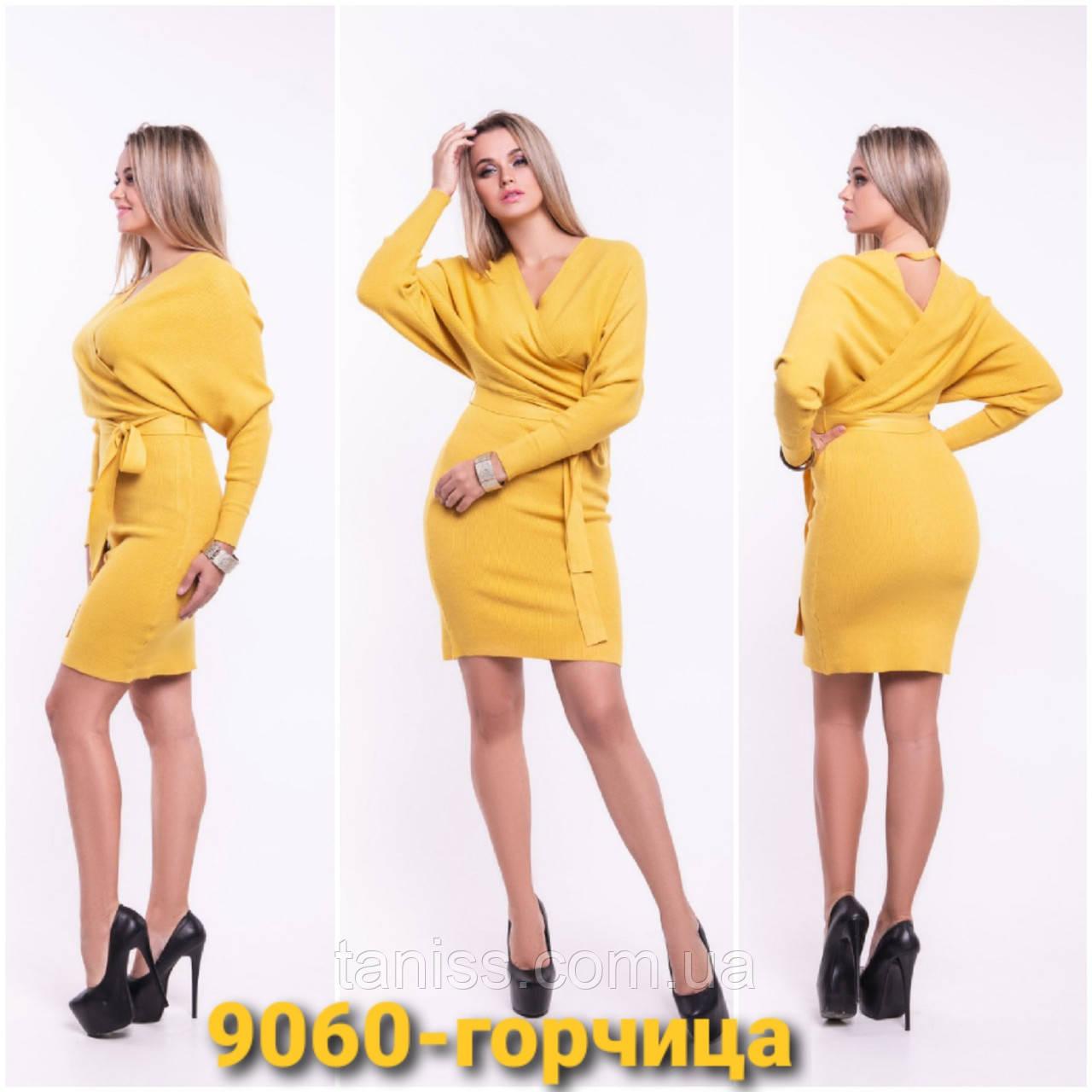 Жіноче плаття тепле, р-р 42-48 уні, кашеміровий трикотаж, гірчичний