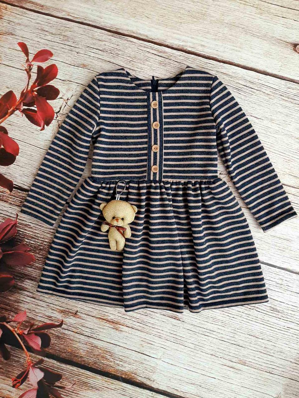 Дитяче гарне плаття бордового кольору розміри 98-122